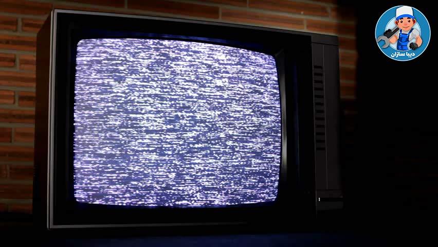 دلیل برفکی شدن تصویر تلویزیون چیست