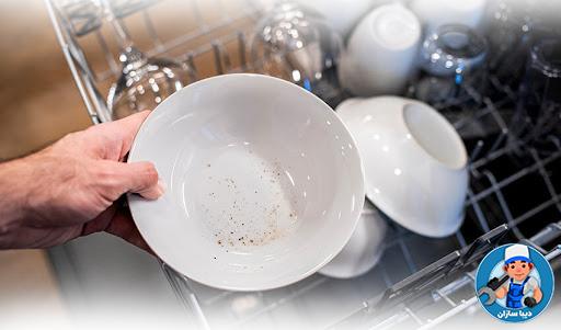 علت تمیز نشستن ظروف در ظرفشویی