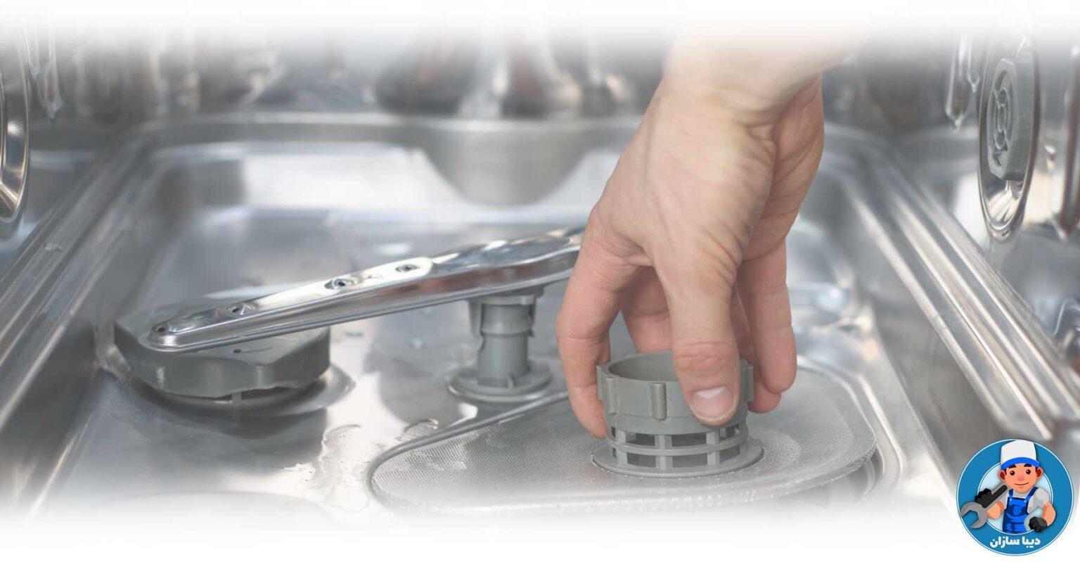 علت عدم تخلیه آب ماشین ظرفشویی