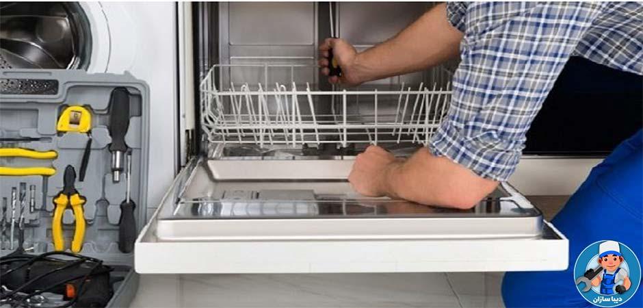 مشکلات رایج ظرفشویی ال جی