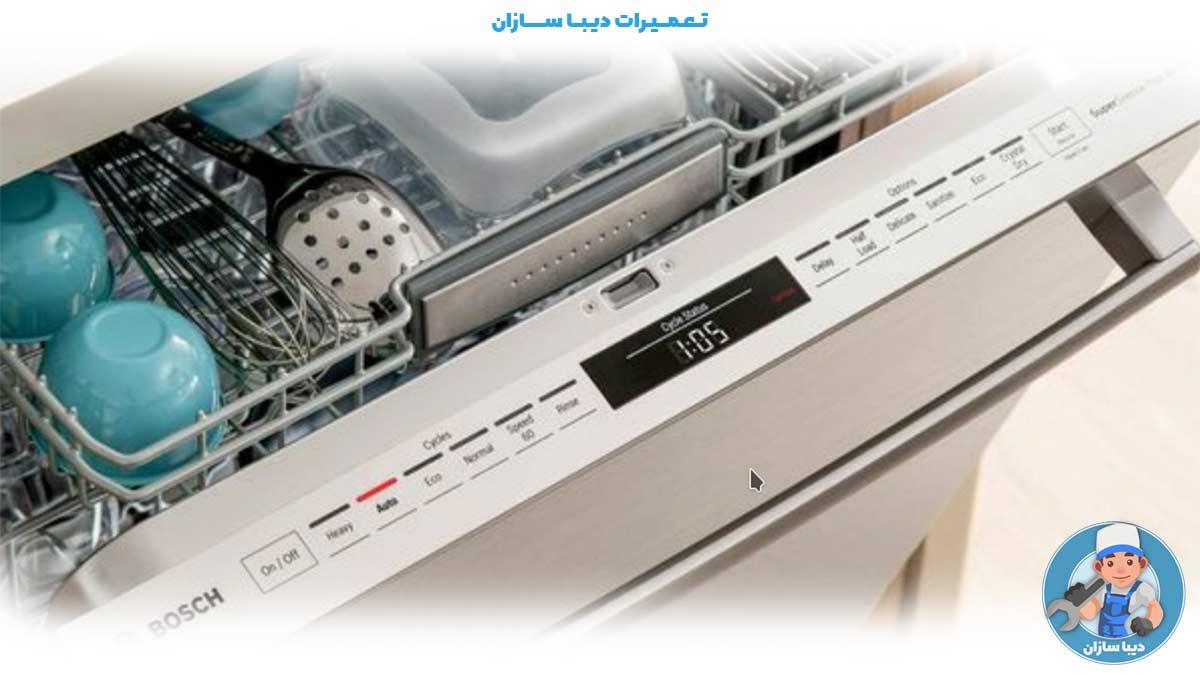 مشکلات متداول ماشین ظرفشویی