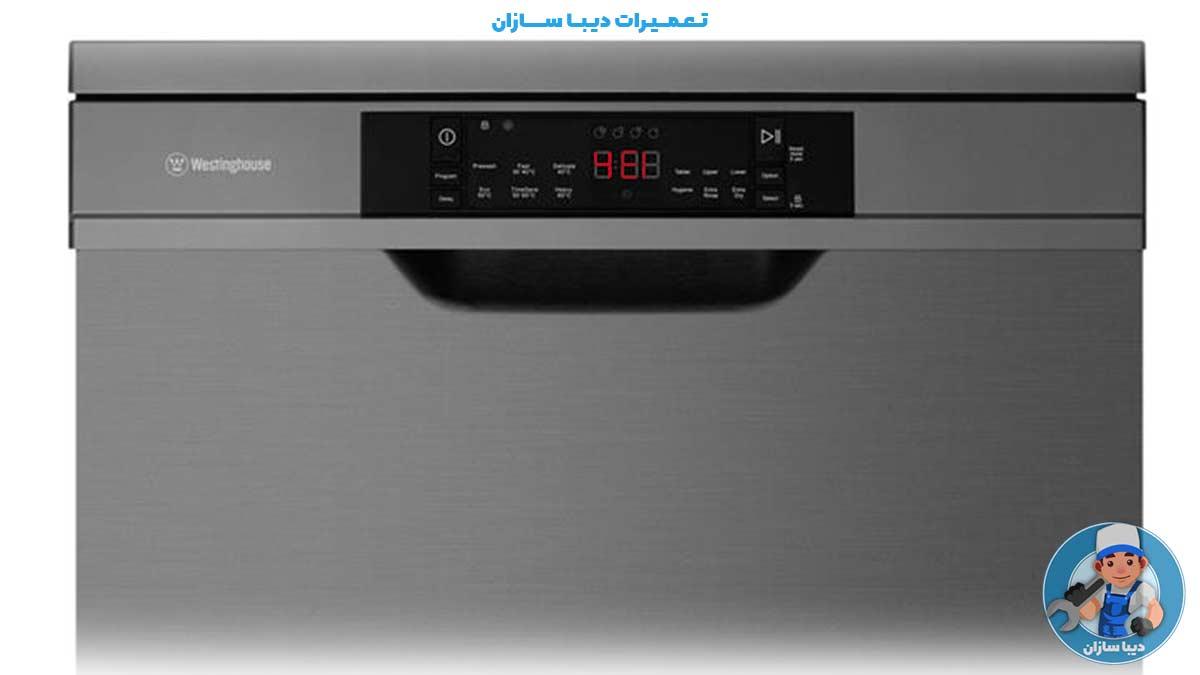 ارور ماشین ظرفشویی ال جی تمامی مدل ها